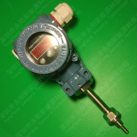 一体化PT1000数显温度变送器